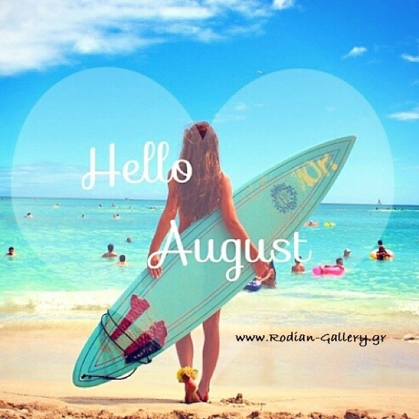 Rodian Gallery - Hello August